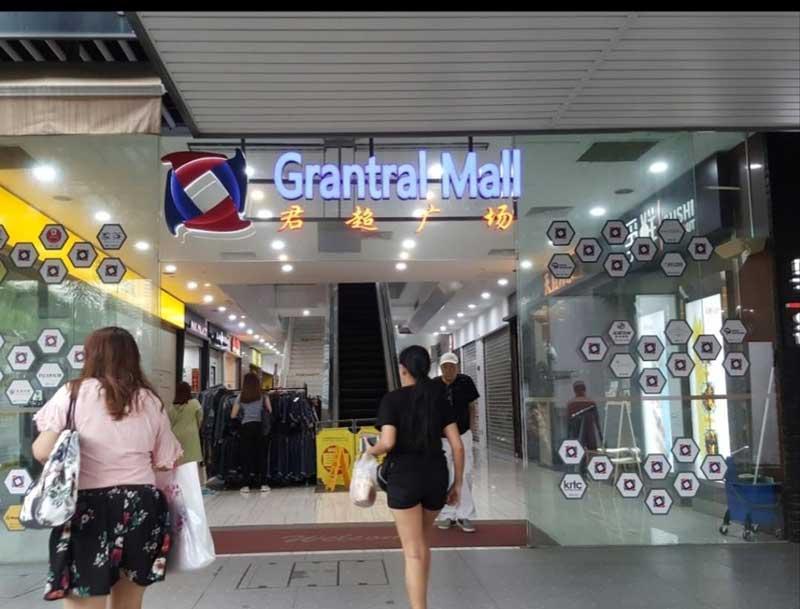 clavon-grantral-mall-clementi